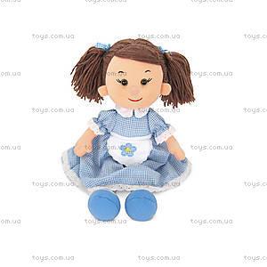 Мягкая музыкальная кукла «Карина», LF1145