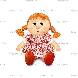 Мягкая музыкальная кукла «Маруся», LA8061F