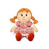 Мягкая музыкальная кукла «Маруся», LA8061F, купить