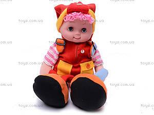 Мягкая музыкальная кукла «Пуговка», 080208
