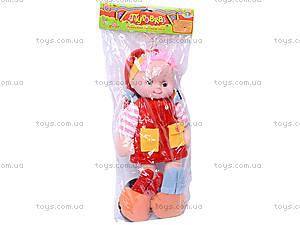 Мягкая музыкальная кукла «Пуговка», 080208, купить