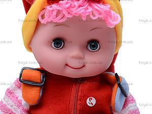 Мягкая музыкальная кукла «Пуговка», 080208, фото
