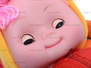 Мягкая музыкальная кукла «Пуговка», 080208, игрушки