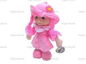 Мягкая музыкальная кукла в шляпе, R90A14(ABC), купить