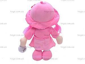 Мягкая музыкальная кукла в шляпе, R90A14(ABC), фото