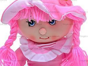 Мягкая музыкальная кукла в шляпе, R90A14(ABC), отзывы