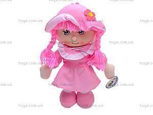 Мягкая музыкальная кукла в шляпе, R90A14(ABC), цена