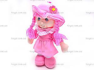 Мягкая музыкальная кукла в шляпе, R90A14(ABC)