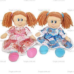Мягкая музыкальная кукла «Варенька», LF961B