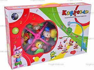 Мягкая музыкальная погремушка, HL2012-20, игрушки