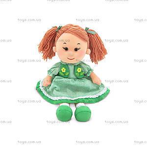 Мягкая музыкальная игрушка «Кукла Катюша», LF1138