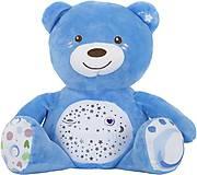 Мягкая музыкальная игрушка «Медвежонок» с проектором, FM666-1, отзывы