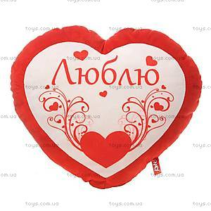 Мягкая подушка «Люблю», PDL01