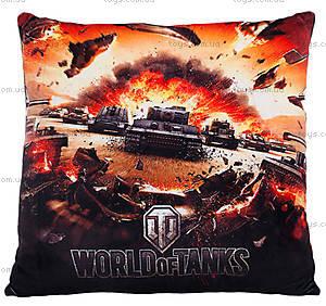 Мягкая подушка «Мир танков», WTP01