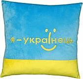 Мягкая подушка  «Я-украинец», ПШ-0166, фото