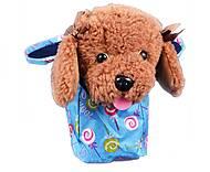 Мягкая Собачка в сумке, 423A, фото