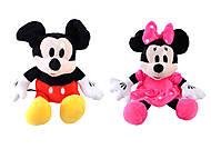 Мягкая игрушка «Микки Маус» 33 cм, C33955, фото