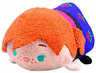Мягкая игрушка «Anna small», 5866Q-2, отзывы