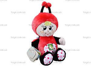 Мягкая игрушка «Божья коровка Крошка», К357Н, цена