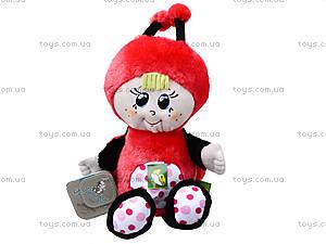 Мягкая игрушка «Божья коровка Крошка», К357Н, игрушки