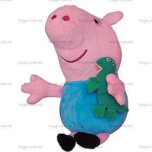 Мягкая игрушка для детей «Джордж с игрушкой», 25088