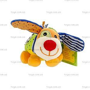 Мягкая игрушка для детей «Забавная собачка», ZSS0\M