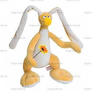 Мягкая игрушка для детей «Заяц Федя», ЗАФ0/(ZAF0)