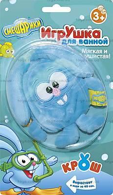 Мягкая игрушка для ванной «Крош», ZDVU0, купить