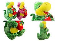Мягкая игрушка «Дракончик», SP11067, магазин игрушек