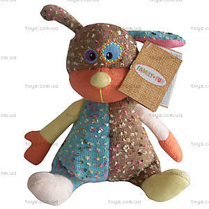 Мягкая игрушка «Щенок Бобби», 13DS1835