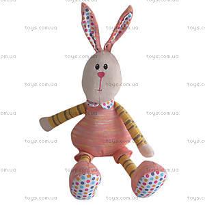 Мягкая игрушка «Зайчонок Спотти», 142211