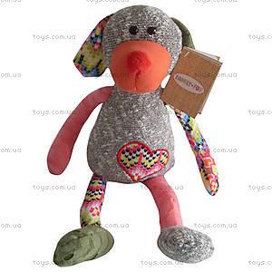 Мягкая игрушка «Собака Жюль», 13DS2832