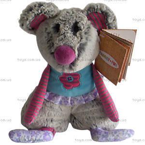 Мягкая игрушка  «Мышонок Ронни», 142064