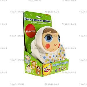 Мягкая игрушка «Глазки в глазки», CHL0\M1, фото