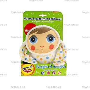 Мягкая игрушка «Глазки в глазки», CHL0\M1