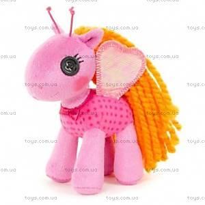 Мягкая игрушка Lalaloopsy Бабочка серии «Мой плюшевый пони», 528487
