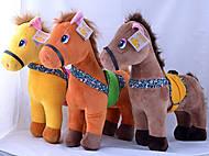 Мягкая игрушка лошадка, 65062, отзывы