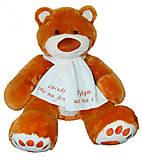 Мягкая игрушка медведь Мемедик 50 см, ВЕ-0067-6, купить