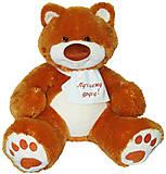 Мягкая игрушка Медведь Мемедик бурый, ВЕ-0068-1, детские игрушки