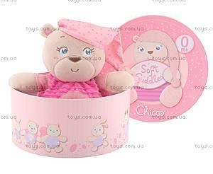 Мягкая игрушка «Медвежонок» серии Soft Cuddles, 07495.10, купить