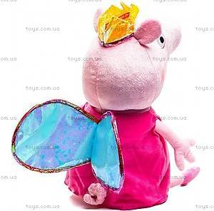 Мягкая игрушка «Пеппа-принцесса с короной», 25101, купить