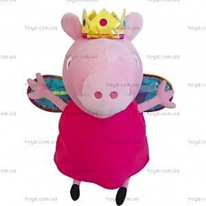 Мягкая игрушка «Пеппа-принцесса с короной», 25101