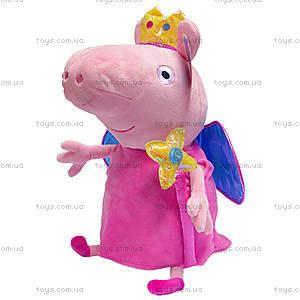 Мягкая игрушка «Пеппа-принцесса с короной и волшебной палочкой», 24210