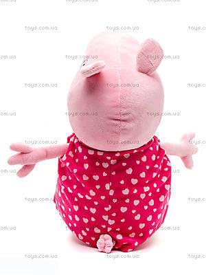 Мягкая игрушка «Пеппа с сердечками», 24211, фото