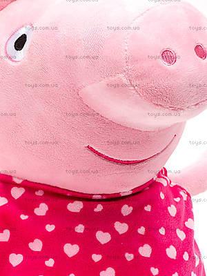 Мягкая игрушка «Пеппа с сердечками», 24211, цена