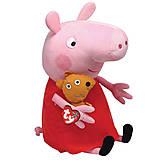 Плюшевая игрушка «Пеппа с игрушкой», 25097, отзывы