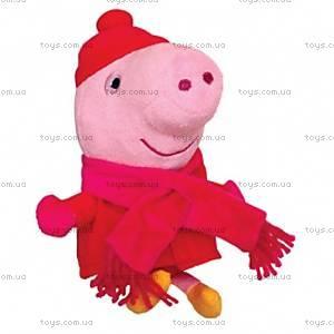 Мягкая игрушка «Пеппа в зимней одежде», 25089