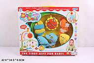 Мягкая игрушка - погремушка на кроватку, 648A-29, купить