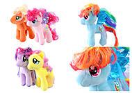 Мягкая игрушка «Пони» 18 см 6 видов, C33904, отзывы