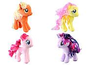Мягкая игрушка «Пони» 28 см 6 видов, C33905, купить